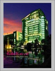 25th Anniversary Download - มหาวิทยาลัยรังสิต