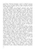 meomris aRzrdis tradiciebi da samxedro medicina Zvel saqarTveloSi - Page 4