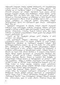 meomris aRzrdis tradiciebi da samxedro medicina Zvel saqarTveloSi - Page 6