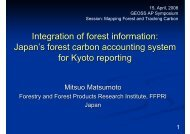 Integration of forest information: Japan's forest carbon accounting ...
