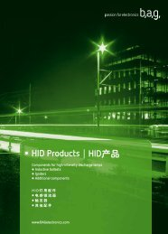HID Products | HIDׂ೗ - BAG electronics