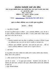 भारतीय सॉफ्टवेयर प्रौद्योगिकी पार्क - Shimla - STPI
