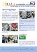 Champ_2004_2F - Champignon Suisse - Page 4