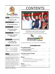 15 November, 2011 (English) - Bharatiya Janata Party