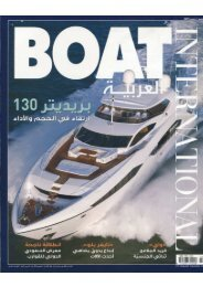 boat international gulf nov-dec 2009 - alpha marine ltd