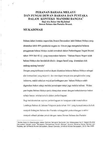 Peranan Bahasa Melayu Dan Fungsi Dewan Bahasa Dan Pustaka