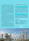 ศูนย์เศรษฐกิจการลงทุนภาคที่1 - Page 2