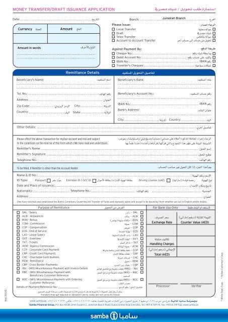 Money Transfer Form Pdf 1227kb Samba