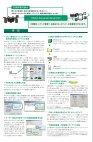 製品カタログPDFダウンロード - リコー - Page 5
