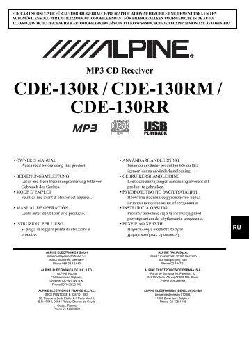 Kabel ISO Autoradio Alpine CDE-9850Ri CDE-9864R CDE-9871R CDE-9871RR CDE-9872R