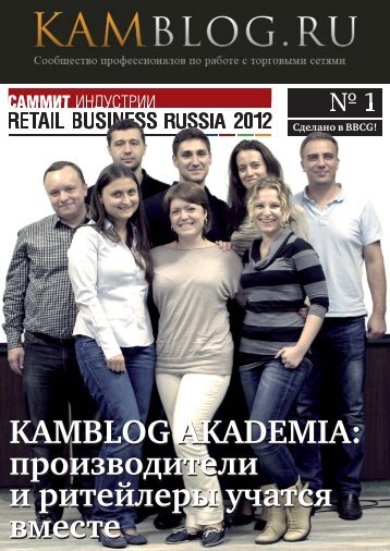 KAMBLOG AKADEMIA - Business to Business Conference Group