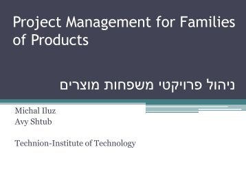 Project Management for Families of Products