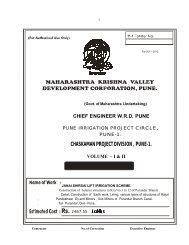 View Tender Document - e-Tendering