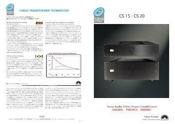 カタログ(pdf) - Axiss