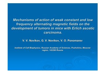 Mechanisms of action of weak constant and low frequency ...