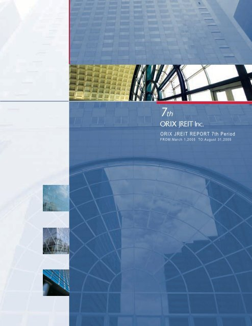ORIX JREIT REPORT 7th Period