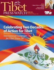 2008 Winter TPW - International Campaign for Tibet