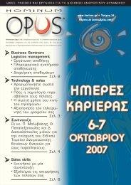 OPUS 34:OPUS.qxd - Icbdr