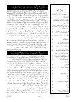 Download PDF file - HRCP - Page 3