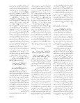Download PDF file - HRCP - Page 4