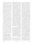 Download PDF file - HRCP - Page 5