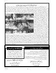 Download PDF file - HRCP - Page 7