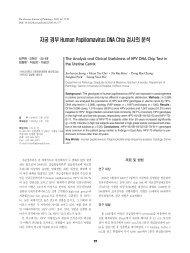 12_2009-97 ÇϽ- KoreaMed Synapse