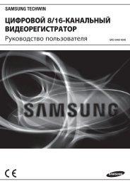 Видеорегистраторы SRD-840P/1640P