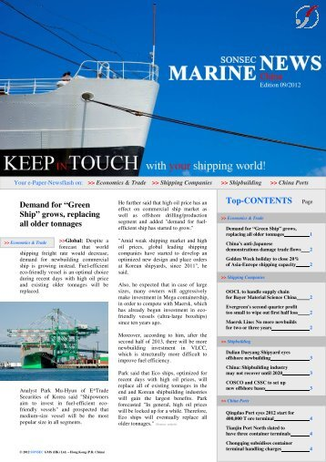 MNC - September 2012 - Marine News China