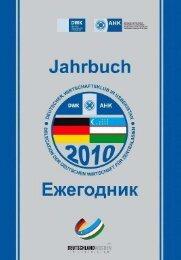 als PDF (17 MB) - AHK Zentralasien