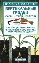 (сост. Кищенко Б.И., 2006).pdf