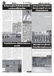 ФшШРѓмвРрЬРюХэЬжпШэгЫыЬХэгЫэЭЦёзЧтижьм ... - Lao Sports
