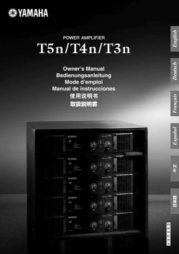Tn Series Owner's Manual - Yamaha Commercial Audio