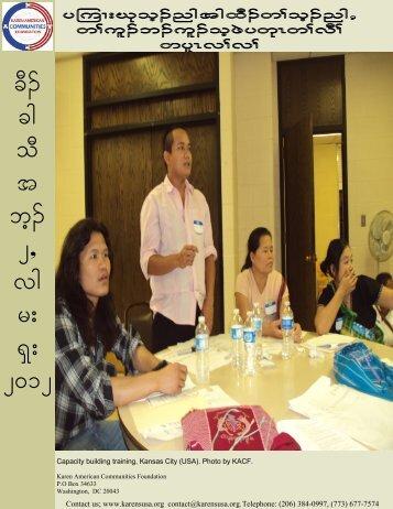 Newsletter 2012.pub - Kwe Ka Lu