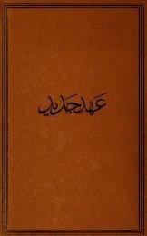 The Persian New Testament