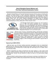 About SGM & PATAC - Universum Talent Networks