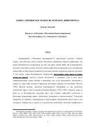 однос специјског и екосистемског - Agencija za zaštitu životne ...