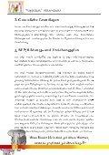 Kinderkrippe Altenmünster - Seite 4