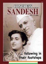 November, 2011 - Congress Sandesh