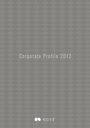 Corporate Profile 2012 - コーセー