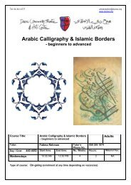 99 NAMES OF ALLAH ARABIC BOOKS ARABIC CALLIGRAPHY