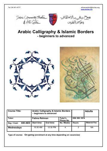 Islamic Calligraphy Sheila Blair Books