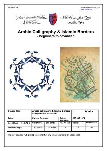 Arabic Calligraphy & Islamic Borders