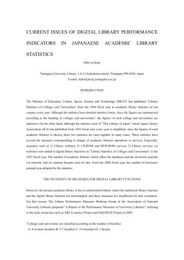 current issues of digital library performance indicators in japanaese ...