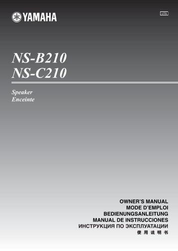 NS-B210 NS-C210 Speaker Enceinte