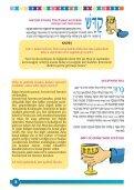 ÇOCUKLAR İÇİN AGADA - Page 3