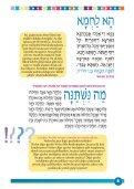 ÇOCUKLAR İÇİN AGADA - Page 6