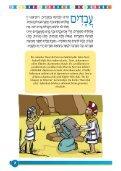 ÇOCUKLAR İÇİN AGADA - Page 7