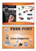 Download Mini Mobil Medije #3 - Page 7