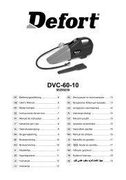 Manual DVC-60-10 (A1-A3-1).indd - Defort